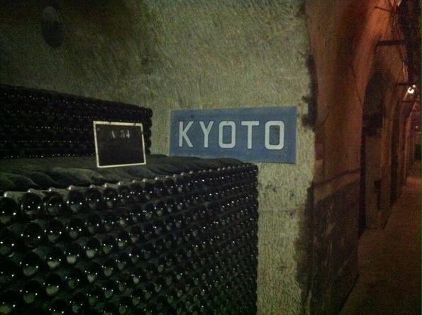 Cave Pommery allée Kyoto